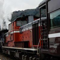 城下町 津和野とSLやまぐち号(18きっぷで巡る山陰の小京都)