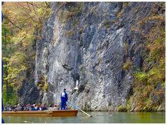 東北紅葉の旅   猊鼻渓で舟遊び