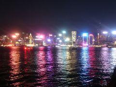 はじめての香港 ひとり旅【2】香港島の街歩き+夜の尖沙咀