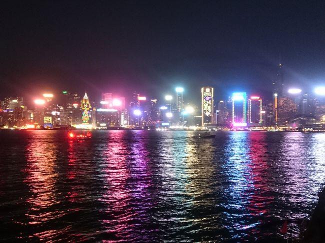 中国特別行政区の香港 2泊3日<br /><br />有給1日取れば行けるお気に入りの街を見つけたくてアジアで気になる街を探した<br /><br />第三弾は香港<br /><br />2017年の締めはやはりひとり旅をと香港へ<br />目的はビクトリアピークからの夜景と街歩きと深夜の空港<br /><br />2日目の街歩き<br />昼の香港島、中環、蘭桂坊、SOHO<br />夜の尖沙咀、イルミネーション