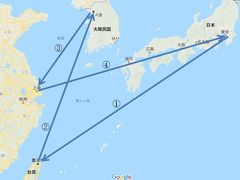 またまた遅延、そして雨男 ANA特典航空券で行くも目的果たせなかった台北2泊4日