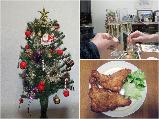 日曜日だとしっかり呑めないので<br />土曜日にクリスマス・パーティーを~(^_-)-☆<br /><br />祭事好きの嫁とふたりだけの~<br />クリスマス・パーティーでしたぁ・・・(*^^)v<br /><br />