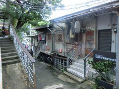 突然、台北へ! その7 宝蔵巌国際藝術村を訪れました。九分のようにお洒落ではないけれど。。