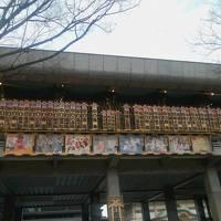 初!ロームシアター京都での吉例顔見世興行の旅 その1 ウェスティン都ホテル京都編