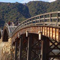 本場・下関ふぐと長門湯本温泉3日間の旅(1) 新大阪~福山、観光バスに乗り換え錦帯橋へ。