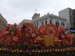 観る・味る・マカオ&香港 マカオ観光その2 コロアン島とマカオタワーでの夕食。サクッと香港