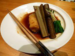 CSファイナルステージ進出のベイスターズを応援する広島の旅 和食・酒 えん 品川ウィング高輪店の夕食
