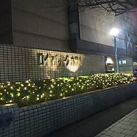 1泊2日 ロイヤルパークホテル(水天宮)