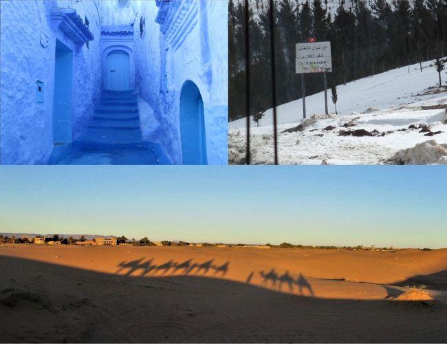 冒頭の写真は、青い街シャウエン、雪のアトラス山脈(標高2000mの峠)越え、サハラ砂漠の一部・メルズーガ砂丘のホテルに宿泊した際に訪れた砂漠の幻想的な夜明けの写真です。<br /><br />今回は、エキゾチックなモロッコと幻想のサハラ砂漠や「青い街」シェフシャウエンと6つの世界文化遺産などを巡るツアーに参加しました。<br /><br />★モロッコの9カ所の世界文化遺産の中の6カ所を訪問<br />●フェズ旧市街:周囲20キロを城塞で囲みその中に30万人の人々が暮らし、現在でも拡張を続けています。<br />●マラケシュ旧市街:モロッコ最大の観光都市。大道芸人が集うフナ広場を中心に生命力が渦を巻き観光客を圧倒します。<br />●アイト・ベン・ハッドゥーの集落:ベルベル人がアトラス山脈を越えてオアシスにカスバを築いて移り住んだモロッコで最も美しい集落。<br />●古都メクネス:緑豊かな街はかつて暴君イスマイル王によって栄えました。<br />●ボルビリス古代遺跡:豊穣なる大地に建つボルビリスの遺跡は神殿を中心にタンジール門やモザイクの模様が今に名残をとどめます。<br />●ラバト:近郊都市と歴史的都市が共存する都市:歴史を彩る史跡と大西洋に面した街は美しく優雅です。<br /><br />他に、モロッコのタジンやパスティーリャ、ミントティーなどの名物料理などを賞味しました。<br /><br /><br />1泊目 機内<br />2泊目ラバト泊 ファラーホテルラバト(旧ゴールデンチューリップファラー)(スーペリアクラス)<br />3泊目シャウエン泊 リアドダール エクシャウエン(スタンダードクラス)バスタブなしのシャワーのみ<br />4.5泊目フェズ泊 指定ホテル「パレウメイヤ」 全室スイートタイプの部屋(50平方メートル)<br />メディナ旧市街にあるかつての王族の館を改装した2012年にオープンした宮殿ホテル。<br />6泊目 メルズーカ泊カスバホテル(旧オーベルジュ)トンブクトゥ(スタンダードクラス)バスタブなしのシャワーのみ<br />7泊目ワルザザート泊 ベルベルパレス<指定><br />映画撮影時はハリウッドスターたちの宿泊として利用され、館内は映画の小道具やインテリが飾られていました。<br />8、9泊目 マラケシュ泊<br />ル メリディアン エンフィス(ショッピングモールの前に立地)<br />10泊目 機内