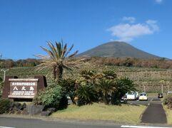 ザ.秘島!青ヶ島・その7.(八丈島編) 山旅紀行‥八丈富士に登ろう。