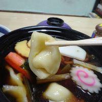 北関東の鉄道に乗りに行く【その6】 佐野市周辺の郷土食&B級グルメを食す