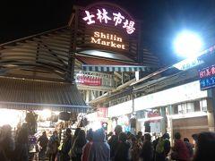 ③ANAビジネスクラスで行く香港、台北旅行記(香港ラウンジ巡り/台北編)