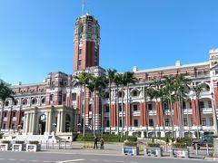 ④ANAビジネスクラスで行く香港、台北旅行記(台北編その2)