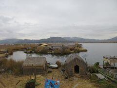 トトラ製の舟