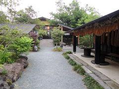木立の中の宿「清流荘」熊本県、高級潤滑油のごとくヌルヌルな湯