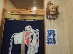 天岩戸温泉、宮崎県、安いし休憩室も広くてアットホーム、なかなかオススメ、天岩戸神社の近く、高千穂