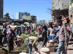 親愛なる聖 エチオピア
