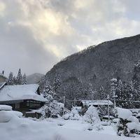 東北2泊3日旅行【1】白布温泉、東屋旅館、天元台高原スキー場、米沢市内