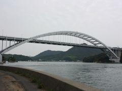 しまなみ海道旅行記2017年夏(8)大三島と大三島橋編