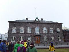 人生二回目のアイスランド旅行�
