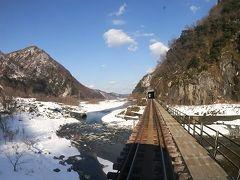 今度こそ新潟県のJR線を完乗しよう(笑)日帰りでガーラ湯沢と大糸線をやっつけろ。【第3部完結編】