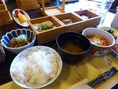 秋の別所温泉♪ Vol19(第3日) ☆別所温泉:高級旅館「かしわや本店」の朝食♪