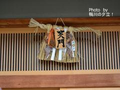 今年最後の京都巡り!2017年
