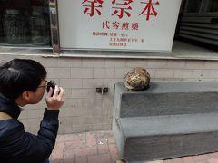 2017年ラストは香港♪ 3日目はちょっとしたアクシデントに遭遇したり・・?! おまけのお土産編もアリマス^^