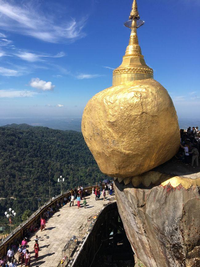 年末年始の3連休(残念ですが今働いているマレーシアでは年末年始はたいして休みがありません)に1日だけ休みをくっつけて、一人でふらりとミャンマーを旅してきました!<br />3泊4日と決して長くは無いので、ヤンゴンに3泊して主にヤンゴン観光、1日だけチャイティヨー(ゴールデンロック)へ遠征しました。<br /><br />タイやマレーシアなどと比べるとまだまだ発展途上な感じですが、それでも徐々に観光地化してきているなーと感じました。タクシー手配アプリ(Grab、Uber)なども使えるし、いたるところにATMがあってお金も簡単に下ろせるし、予想していたよりも全然便利で、困ることは全くありませんでした。<br /><br />その2:チャイティヨー&バゴー編<br /><br />2日目は、日帰りでチャイティヨー(ゴールデンロック)に行くことにしました。<br /><br />肝心の交通をどうするか、ですが、<br /><br />・日帰りで何とか行きたかったこと<br />・途中のバゴーでもPagodaなどを見ておきたかったこと<br /><br />などを考え、タクシーをチャーターすることにしました。自由度があがるしバスに比べて時間もかなり節約できますので。<br />ただし、もちろん、高いのですが、、、それは仕方が無い。<br /><br />ちなみに今回は、初日に空港からホテルに送ってくれたタクシーの運転手が、英語もそこそこできて、いい感じの人だったので、彼に交渉してお願いしました。丸一日チャーターして、120USD。高いと言えば高いですが、まあ仕方が無い。<br /><br />でも、彼の奥さんも休み返上で同行してくれ(旅行会社で働いているらしく英語もそこそこいけ、二人がかりでいろいろいいところを案内してくれました)、最終日の空港へのタクシーのときには(こちらも別途お願いした)、ミャンマー茶だの、カレンダーだのいろいろプレゼントしてくれて、本当にいい人たちでした。結果的には、サービス含めて満足でしたし、ささやかなふれあいを楽しむことができて、よかったです!
