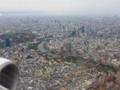 年末年始 神戸泊 1泊2日旅【福岡~大阪/伊丹 J-AIRエンブラエル170搭乗編】