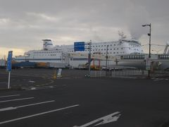札幌退去→大阪帰還(その3) 仙台港一時上陸とフェリーで名古屋へ