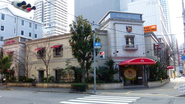 年末年始は休みで暇であるものの、とても海外へは行けない為、飛行機のチケットは早期の安い時期に購入し、1泊2日で関西に行って来ました。<br /><br />ホテルは、大晦日はどこも料金が高いのですが、ANAサイトのホテル予約を検索すると、神戸三宮の「神戸三宮ユニオンホテル」が、デラックスシングルルーム(ダブルルームの1人利用)1泊朝食付き、ANAマイル500マイル付きで、6,880円だったので、これを見た時に即予約(支払いは現地ホテル)しました。<br /><br />今回の日程・行程です。<br /><br />12月31日(日)<br /><br />福岡 7:00-JAL2050-大阪/伊丹 8:05<br />     ※運航は、J-AIR<br />     ウルトラ先得:9,100円<br /><br />大阪モノレール+阪急+阪神で、三宮に移動。<br /><br />「神戸三宮ユニオンホテル」泊<br /><br />ダブルルーム1人利用、1泊朝食付き、ANAマイル500マイル付き<br />     6,880円(ANAサイトからの予約)<br /><br />ホテル公式HP:https://www.unionhotel.jp/<br /><br /><br />1月1日(月)<br /><br />阪急+大阪モノレールで、大阪/伊丹空港に移動。<br /><br />大阪/伊丹 13:10-JAL2057-福岡 14:25<br />      ※運航は、J-AIR<br />      (クラスJ利用)<br />      ウルトラ先得:10,500円<br /><br /><br /><br />『神戸三宮ユニオンホテル』から行きと違う道を通って三宮界隈を散策した時の様子です。<br />
