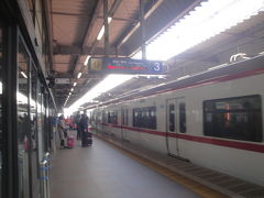 セントレア空港から 川崎駅まで 普通電車の旅