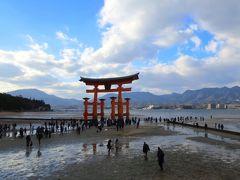 今年のお正月は旅先でホテルスティ☆干潮の宮島と食べ歩き