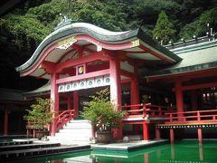 2017年9月 山口県・下関市 その1 赤間神宮とランチ
