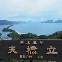 GO WEST!!!<2017> 香川・愛媛・山口・島根・鳥取・京都の旅� 〜天橋立編