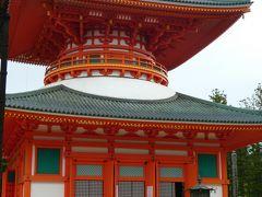 和歌山 / 高野山 平安時代に開かれた仏教の聖地 世界遺産の高野山を訪ねる