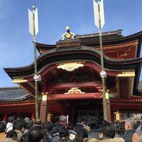 石清水八幡宮へ初詣に行ってきました