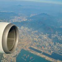飛香港!為儲分去旅行 part 4 - JAL 香港→成田