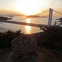 岡山ぶらり旅・1 (吉備路・倉敷・鷲羽山)