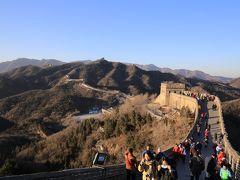 2017年12月~2018年1月 今年のお正月は北京に行って来ました!(2)万里の長城・八達嶺女坂編