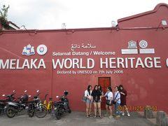 特典航空券でマレーシアへの旅(6) ぶらりマラッカ! マラッカ川沿いを歩いて旧市街へ・・・