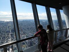 東京スカイツリー・・高さ634mの世界一高い電波塔から、関東平野を一望します。