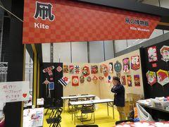 東京国際フォーラムでニッポンのお正月を楽しもう!~J-CULTURE FEST(前編)宮廷文化・今昔物語~十二単の変遷・等身大宮廷装束・平安の色彩染料とかさね色目・大正御即位式模型&神社まで再現された日本の伝統文化勢揃いの正月テーマパーク