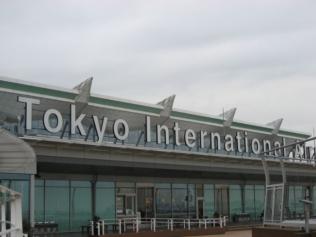 日本に居ながらにして料理で世界旅行をする というこれまた食べてばかりの新シリーズが始まりました。<br /><br />なるべく安く済ませようとランチをやっているお店を探して食べに行きます。<br /><br />まずは日本出国前の食事からです。<br /><br /><br />
