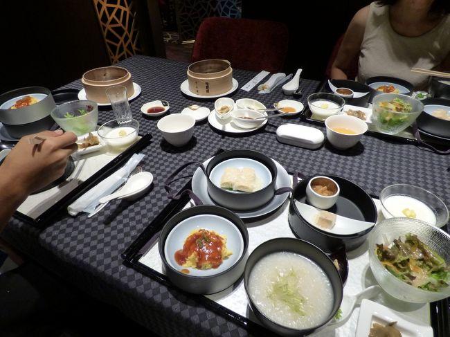 この日の朝食は、前夜とおなじグランドエクシブ鳥羽本館の中国料理 翆陽で中国朝食御膳を頂きます。<br /><br />このところの鳥羽では、我家の定番の朝食で、今回は個室でのんびり楽しみました。<br />