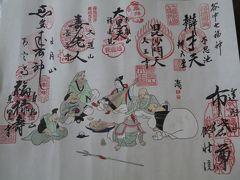 週末散歩 カヤバ珈琲でモーニング&谷中七福神巡り
