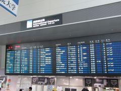 2018年1月 愛知県 中部国際空港 (日帰り) 青春18きっぷ
