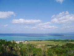 年末年始の沖縄旅行②2017→2018石垣島へ♪竹富島~小浜島でサイクリング