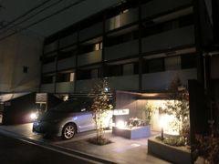 2017年末・実家家族と行く3泊4日京都の旅【二条ホテル月光】